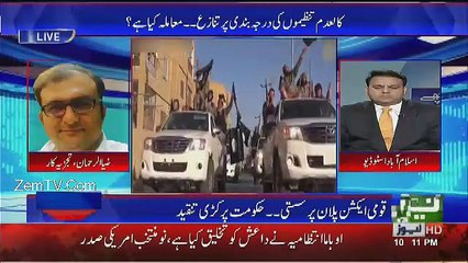 Khabar Kay Peechay Fawad Chaudhry Kay Saath - 11th January 2016