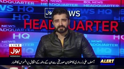 Bol News Headquarter – 11th January 2017