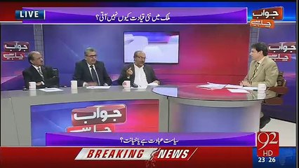 Jawab Chahye - 11th January 2016