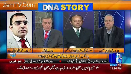 DNA – 11th January 2017