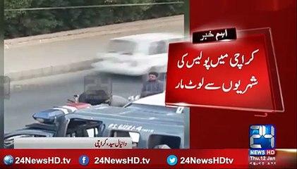 CCTV footage of Police looted people of Karachi