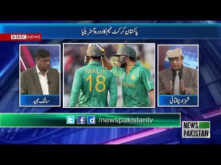 A2Z Topic Topic Reason Pakistan Cricket Team defeat 7-1-17