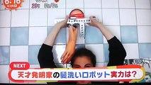 髪を洗ってくれるロボット?天才発明家シモーネ・ギエーツさん[25]実用性ゼロ ロボットを作り続ける-QWX9HaI4rCw
