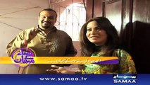 You will be shocked to see Amjad Sabri's home when Sadia Imam visited him