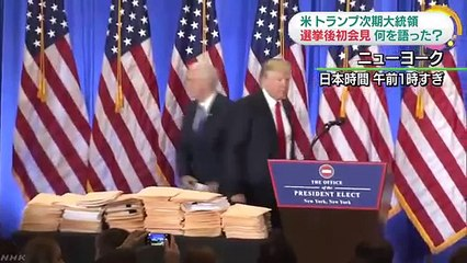The first press conference of the next US president Trump
