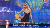 Украина мае талант 5  Донецк  Песня Виагра стоп стоп стоп)