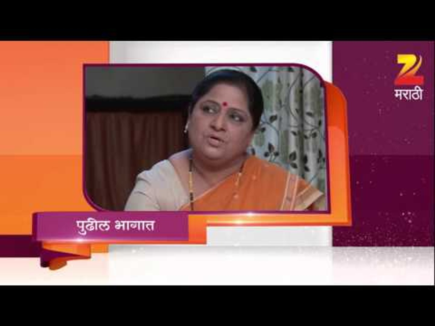 Mazhe Pati Saubhagyavati - Episode 70  - December 15, 2015 - Preview