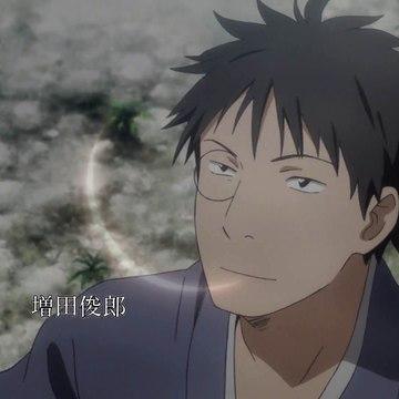 [PV] MUSHISHI  PV 2