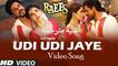 Udi Udi Jaye _ Raees _ Shah Rukh Khan & Mahira Khan _ أغنية شاروخان وماهيرا خان مترجمة