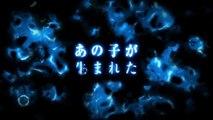 Sadako 3D 2 Trailer