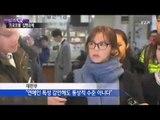 '프로포폴 연예인' 징역 8개월...집행유예 2년 / YTN