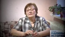 Five men Gali or story about the Women s luck , Mother s channel History of the USSR
