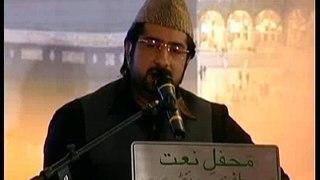 Kaabay Ki Rounaq Kaabay Ka Manzar - Sabihuddin Rehmani