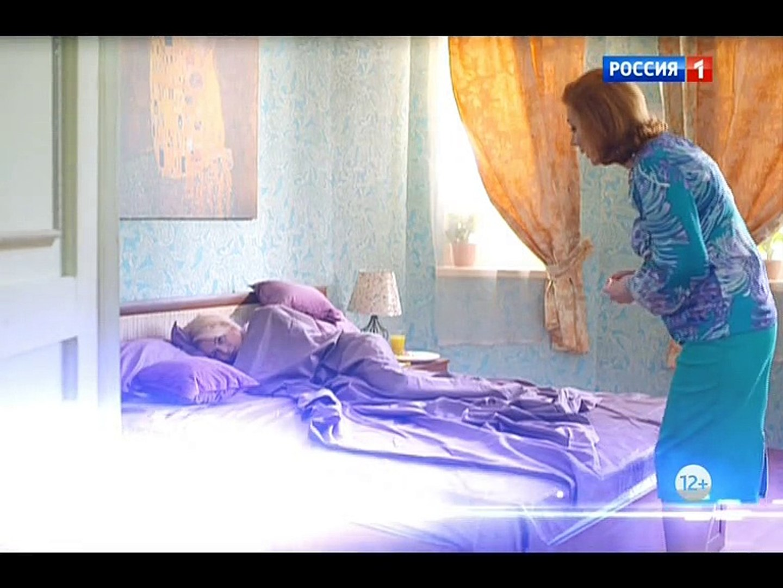 Василиса 9 серия. Мелодрама. Сериал Новинка (2017)