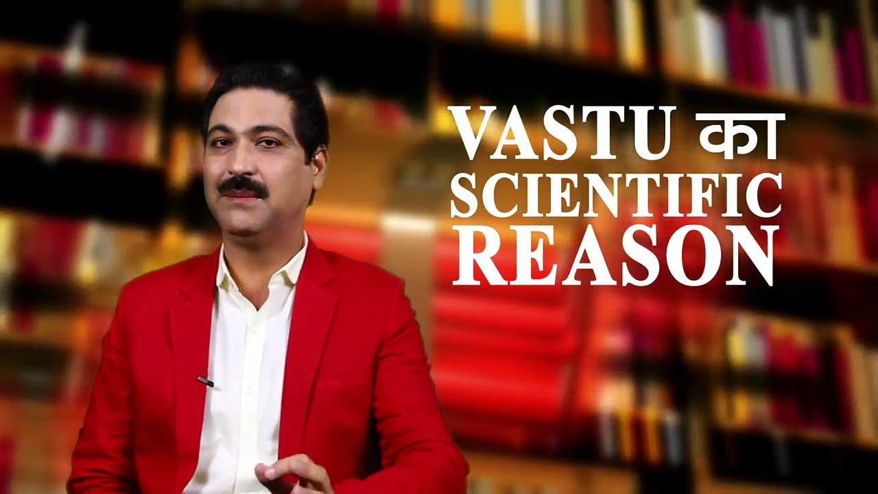 Is there any logic-science behind Vastu Shastra- Vastu का Scientific Reason by Dr Puneet Chawla