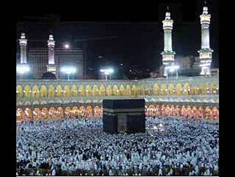 Quran - قرآن كريم (2)