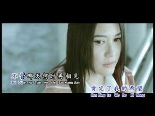 [Andy Lok 乔华] 我舍不得你 -- 爱。原创 (Official MV)