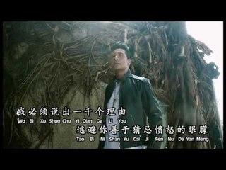 [Andy Lok 乔华] 厌倦的借口 -- 爱。原创 (Official MV)