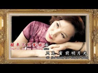 [Josephine Chee 徐玉珠] 四季歌 -- 那些年代的经典金曲 (Official MV)