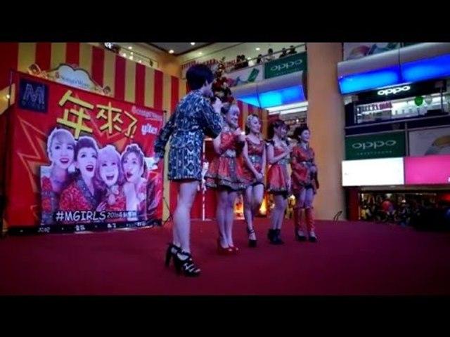 [M-Girls 四个女生] 2016 贺岁专辑《年来了》首唱会 [Sungei Wang Plaza] - 年来了+ 富贵花开迎新年