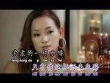[Kenny 葉亞金] 無情咖啡 -- Kenny 葉亞金 黃河愿 心所愛的人 (Official MV)