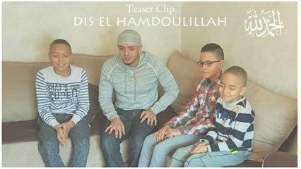 "Ryad Hammany - Teaser Clip ""Dis el Hamdoulillah"" (voix & percussion)"