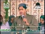 Ibrar ul Haq Urdu new Natt  -Best Naat -Best Kalam-Best Naat Khawan--Rok Leti