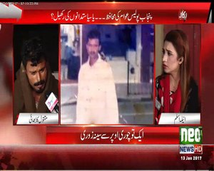 Why You vote for PTI? Police encounter a young boy