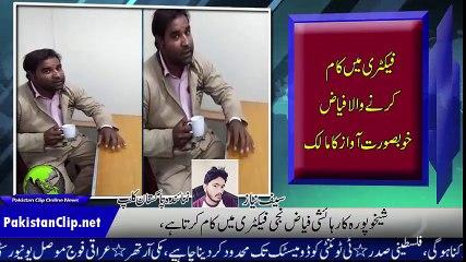 After Chaiwala Faislabadi Fiaz Going viral on Social Media