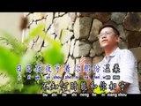 [Kenny 叶亚金] 等你等了那么久 -- 东方的巨龙  (Official MV)