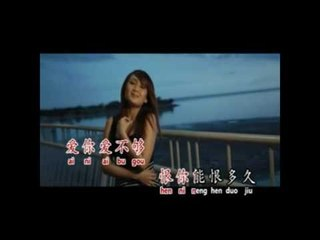 [Venus 巧遴] 一生去守候 -- 巧遴 Venus (Official MV)