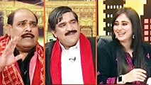 Khabarnaak - 13 January 2017 - Sheikh Rasheed Dummy - Geo News