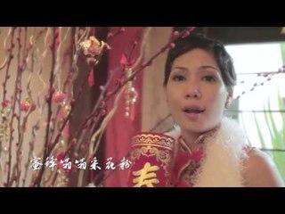 [WIN] 大地回春 -- 吉星拱照 (Official MV)