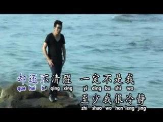 [Jason 羅紋桀] 聽海 -- 顏面 無言 (Official MV)