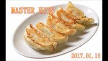 MASTER HITS#20170113