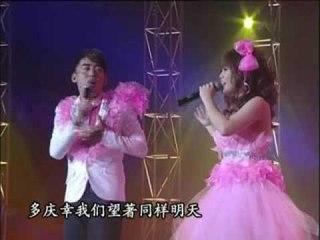 [林日 / 周姝妗] 小夫妻 -- 七夕情牵中秋月--云顶情歌对唱全国大赛 2011 (Official MV)