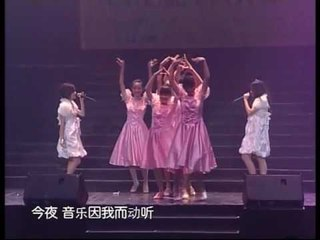 [棒棒天使] 动听 -- 儿童艺能全国大赛 2011 (Official MV)
