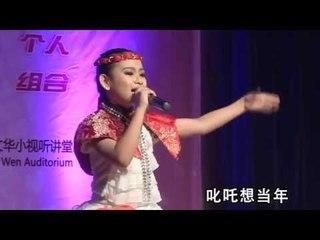 [彭于歆] 庙会 -- 儿童艺能全国大赛 2014 (Official MV)