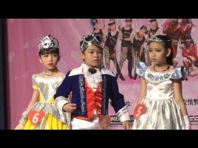 [个人组编号1-13] 戏剧《仙谷历险游》 -- 儿童艺能全国大赛 2014 (Official MV)