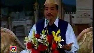 Urdu Naat Ye Sub Tumhara Karam Hai Aqa (S.A.W)- Khursheed Ahmed