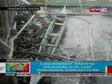 BP:  Ilang barangay  sa Quezon, binayo ng   malalaking alon