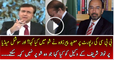 What Moeed Pirzada Saying About BBC Report In Show & What He Advised On Social Media