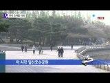성큼 다가온 초여름…서울 낮 23℃까지 / YTN