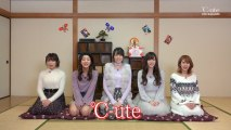 ℃-ute DVD MAGAZINE Vol.69 C-ute