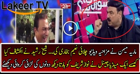 Sheikh Rasheed is Telling the Inside Story of his Tussle With Naeem Bukhari