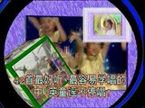 快乐宝贝  —  中英童谣 Vol.1 (目录)