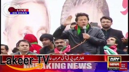 Brilliant Scenes of Imran Khan From DIG Khan Jalsa