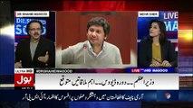 Dawn Leaks Abhi Khatam Nahi Hoi-Shahid Masood