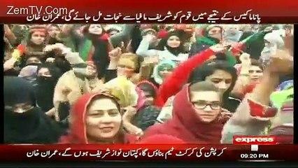 Aerial View Of PTI's Jalsa At DG Khan