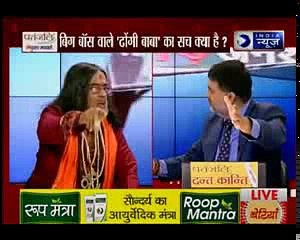 Deepak Chaurasia Vs Swami Om full interview after thrownout From Bigg boss 10 -15th January 2017 news update